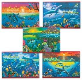 """Альбом для рисования, А4, 12 листов """"Дельфины""""  Hatber"""