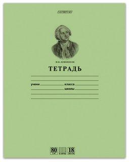 Тетрадь 18 л. клетка Ломоносов  Hatber