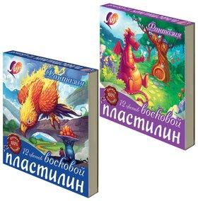 """Пластилин восковой """"Фантазия"""", 12 цветов, со стеком  Луч"""
