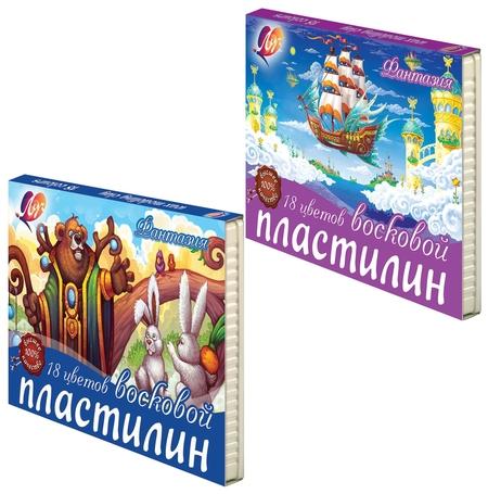 """Пластилин восковой """"Фантазия"""", 18 цветов, со стеком  Луч"""