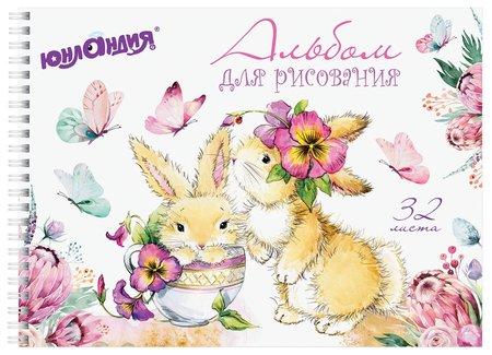 """Альбом для рисования, А4, 32 листа """"Цветочный сад""""  Юнландия"""