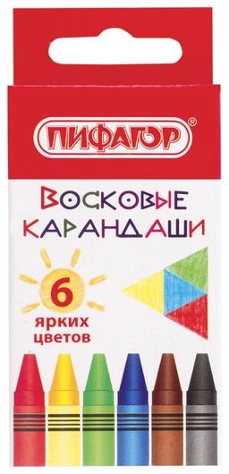 Восковые карандаши Солнышко 6 цветов  Пифагор