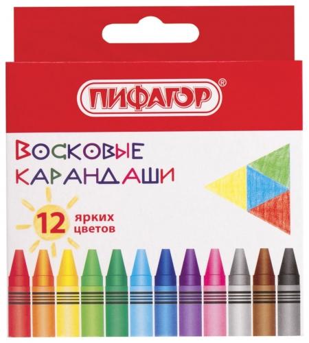 Восковые карандаши Солнышко 12 цветов  Пифагор