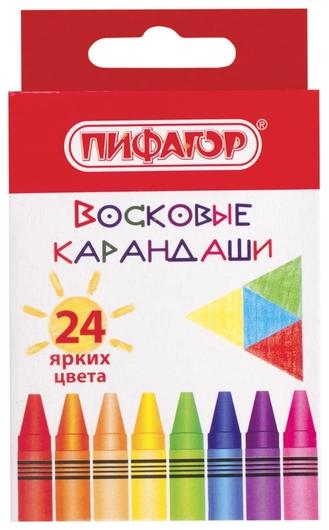 Восковые карандаши Солнышко 24 цвета  Пифагор