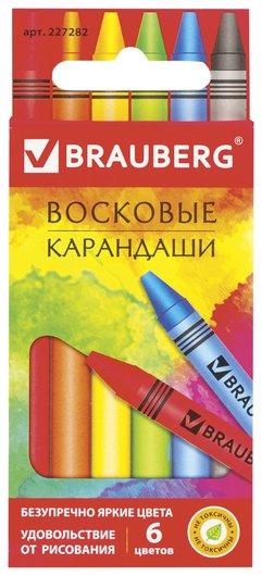 Восковые карандаши Академия 6 цветов  Brauberg