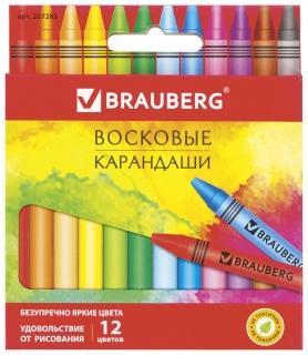 Восковые карандаши Академия 12 цветов  Brauberg