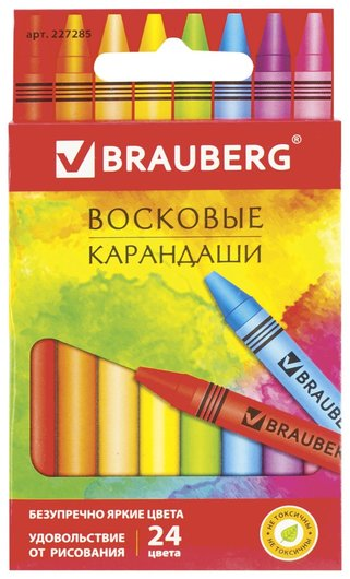 Восковые карандаши Академия 24 цвета  Brauberg
