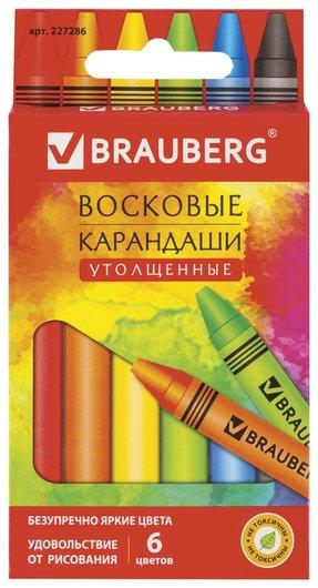 Восковые карандаши утолщенные Академия 6 цветов  Brauberg