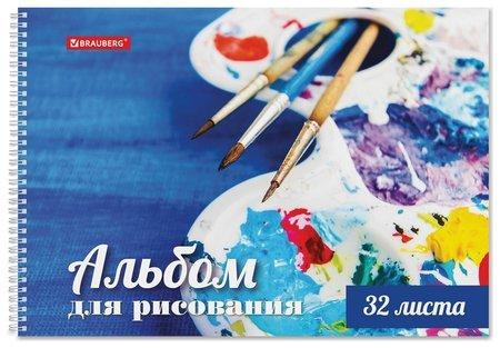 "Альбом для рисования А4 32 листа ""Палитра""  Brauberg"