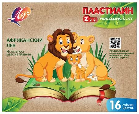 "Пластилин классический ""Zoo"", 16 цветов  Луч"