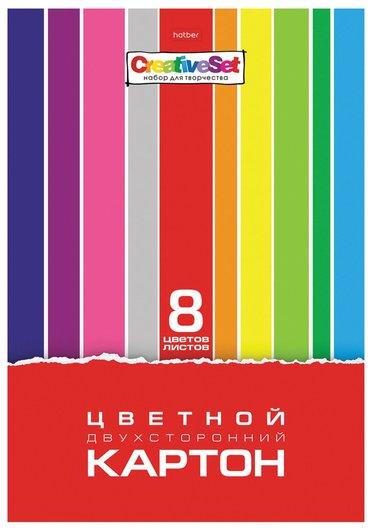 """Картон цветной А4 """"Creative Set""""  Hatber"""