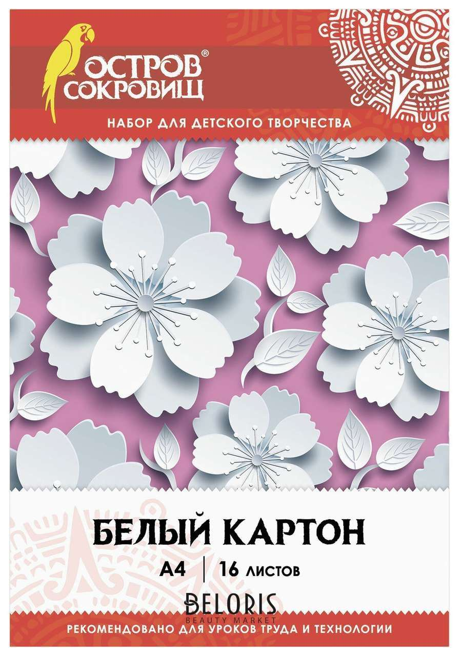 Картон белый А4 Матовый Цветы Остров сокровищ