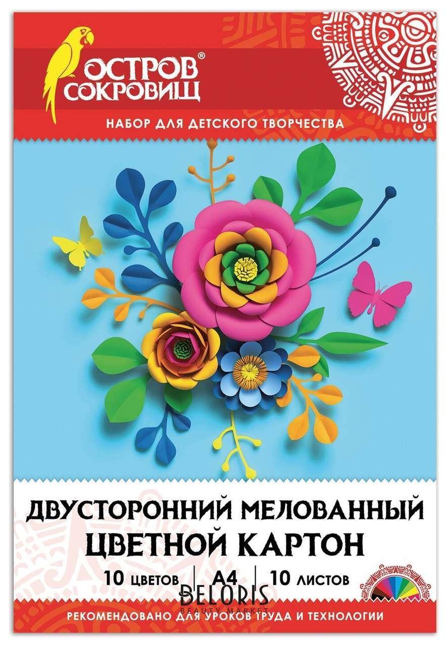 Картон цветной А4 Цветок Остров сокровищ