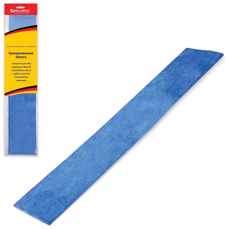 Бумага гофрированная металлик синяя  Brauberg