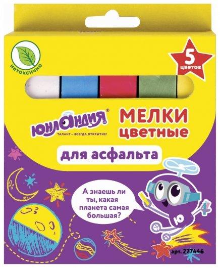 """Мел цветной """"Юнландик и космос"""", набор 5 шт., для рисования на асфальте, квадратный  Юнландия"""