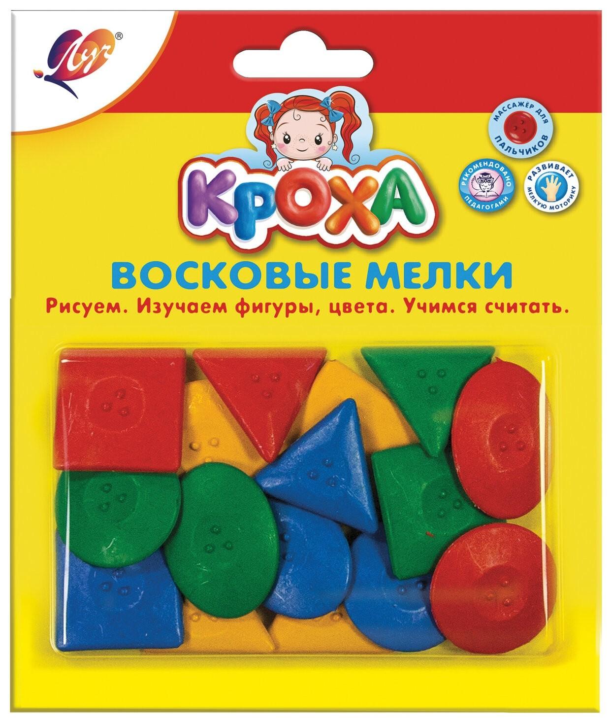 """Восковые мелки """"Кроха"""", набор 16 шт. (4 цвета х 4 шт.), геометрические фигуры  Луч"""