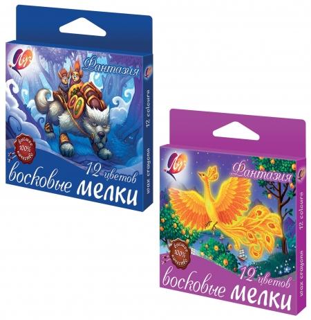 Восковые мелки Фантазия, 12 цветов, на масляной основе Луч