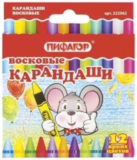 Восковые карандаши 12 цветов  Пифагор