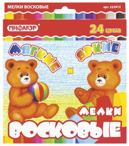 Восковые мелки утолщенные набор 24 цвета, на масляной основе, яркие цвета  Пифагор
