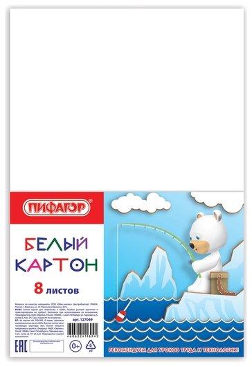 Картон белый А4 Матовый  Пифагор
