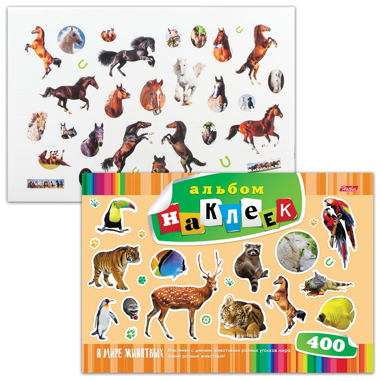 Альбом наклеек, А4, 12 л., 400 наклеек, В мире животных   Hatber