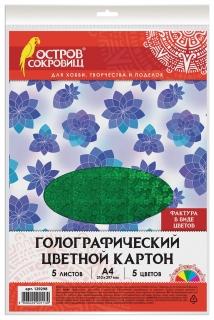 """Картон цветной А4 голографический """"Цветы""""  Остров сокровищ"""