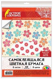 Цветная бумага, А4 5 листов 5 цветов  Остров сокровищ