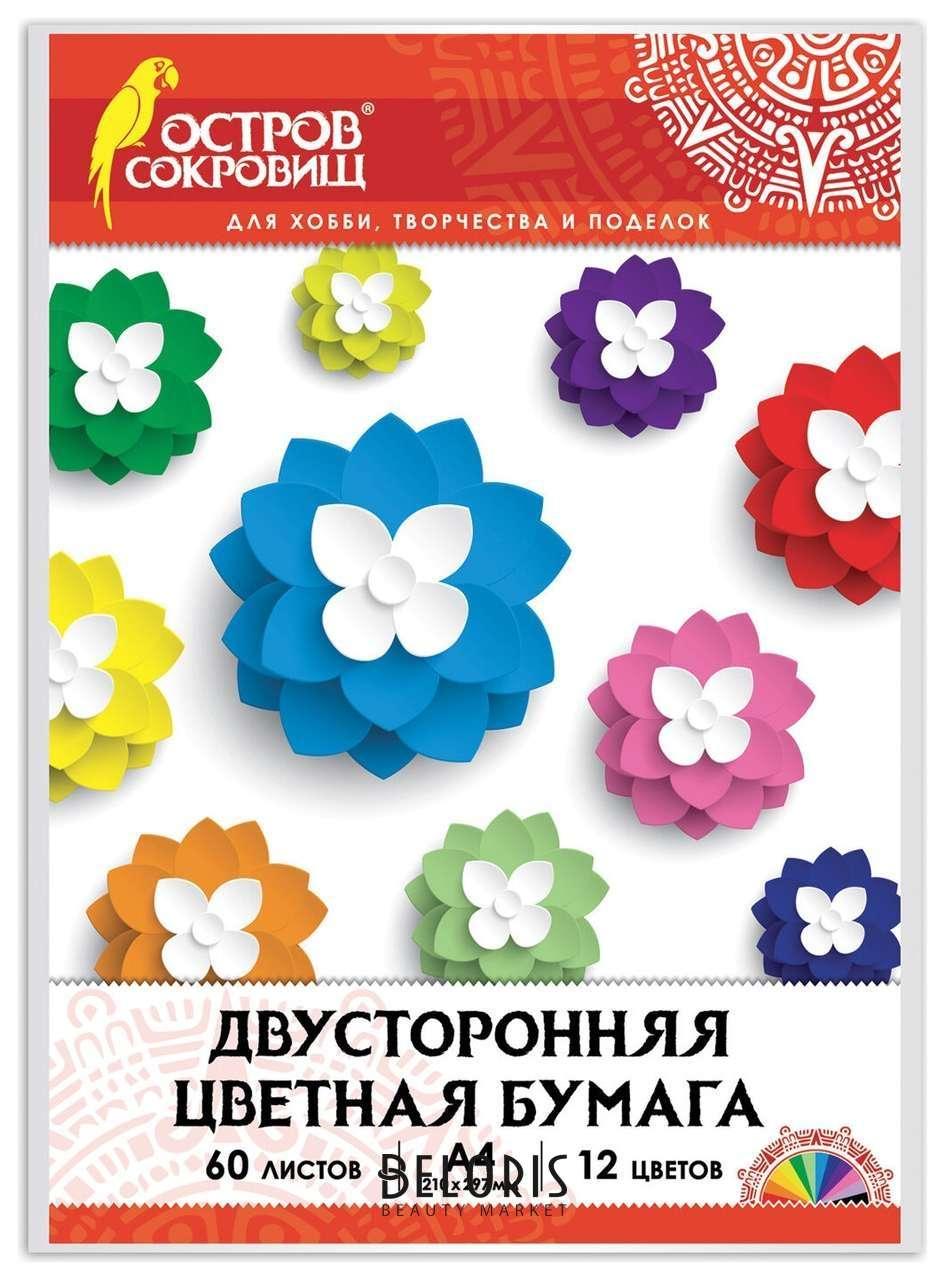Цветная бумага А4, 60 листов 12 цветов Остров сокровищ
