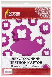 Цветной картон А4 Розовый  Остров сокровищ