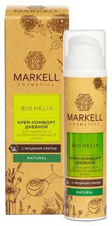 Крем-комфорт с муцином Улитки (для жирной кожи) дневной Markell