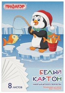 """Картон белый """"Пингвин-рыболов""""  Пифагор"""