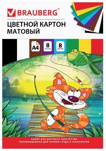 "Картон цветной ""Кот-рыболов""  Brauberg"