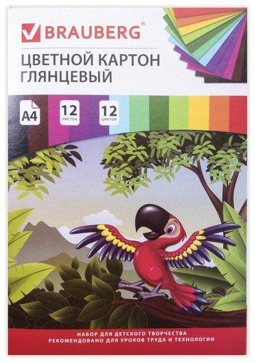 Картон цветной Килиманджаро Brauberg