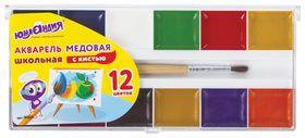 Краски акварельные Школьные 12 цветов Кисть в комплекте Пластиковая упаковка  Юнландия