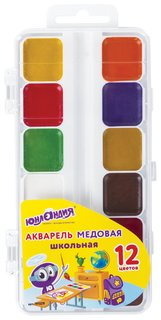 Краски акварельные Школьные 12 цветов  Юнландия