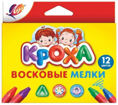 """Восковые мелки """"Кроха"""", 12 цветов, на масляной основе, трехгранные, картонная упаковка с европодвесом   Луч"""