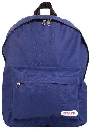 Рюкзак College Street универсальный, темно-синий, 38х28х12 см Staff