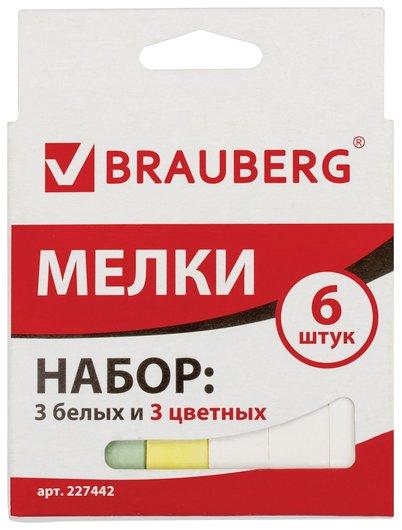 Мел набор 6 шт. (3 белых и 3 цветных), квадратный  Brauberg