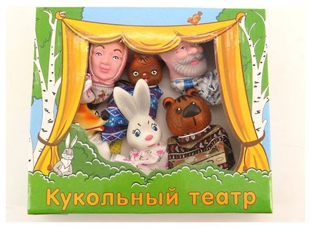 Кукольный театр Соломенный бычок  Кудесники