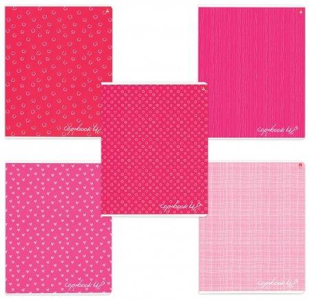 Тетрадь в клетку 48 листов А5 Fresh-розовая  Альт