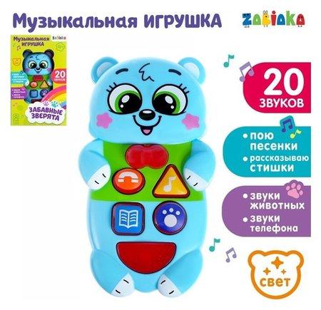 Музыкальная развивающая игрушка Медвежонок, русская озвучка, световые эффекты  Zabiaka