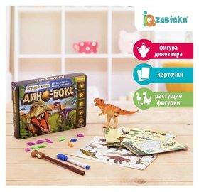 Игровой набор с динозаврами Дино-бокс  Iq-zabiaka