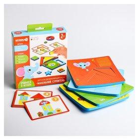 Детский развивающий игровой набор Маленький строитель, карточки