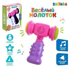 Развивающая музыкальная игрушка Весёлый молоток, со световыми эффектами
