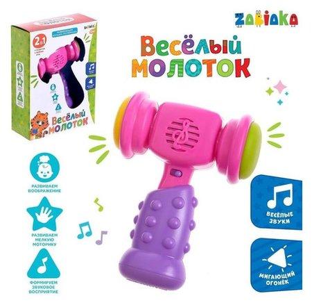 Развивающая музыкальная игрушка Весёлый молоток, со световыми эффектами  Zabiaka