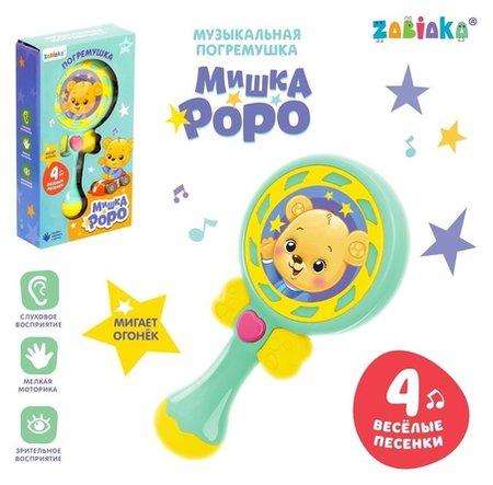 Музыкальная игрушка Мишка Роро, со световыми эффектами, цвет голубой  Zabiaka