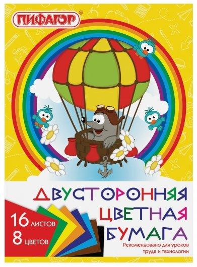 """Цветная бумага А4 16 листов 8 цветов """"Крот-пилот""""  Пифагор"""