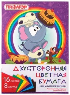 """Цветная бумага А4, 16 листов 8 цветов """"Праздник""""  Пифагор"""