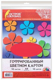 Цветной картон гофрированный  Остров сокровищ