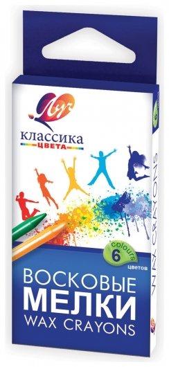 """Восковые мелки """"Классика"""", 6 цветов, картонная упаковка с европодвесом   Луч"""